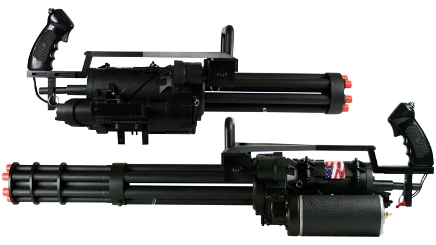 Paintball Minigun – Automatic Paintball Gun